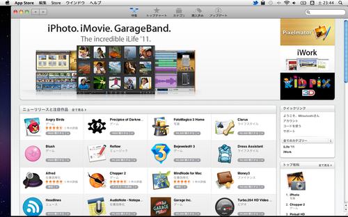 スクリーンショット(2011-01-08 23.44.10)