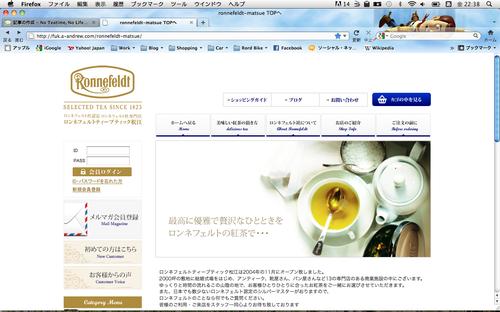 スクリーンショット(2011-08-26 22.38.31)